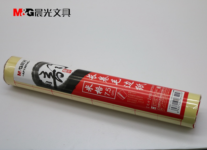 晨光中国韵长卷毛边纸米格小格APY90745