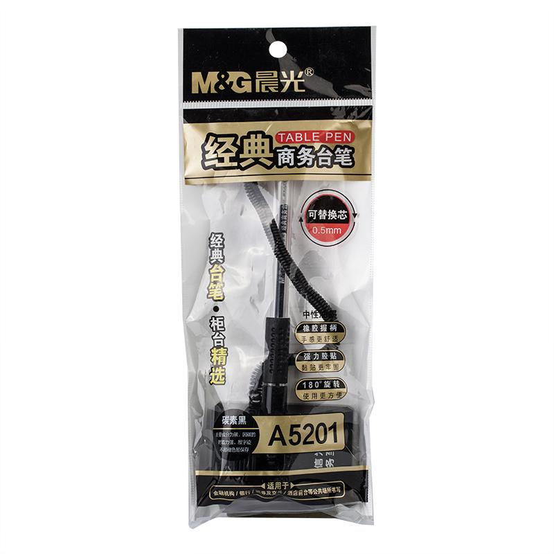 晨光经典商务中性台笔AGPA5201黑0.5